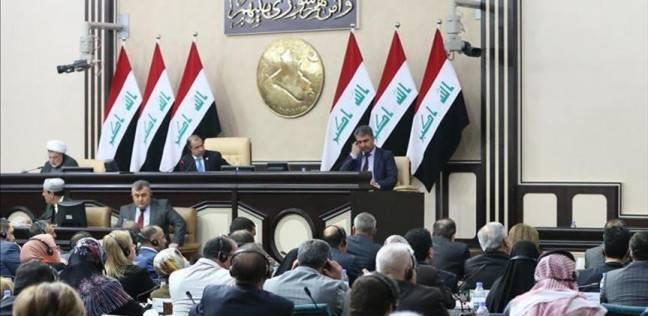 مجلس النواب العراقي يصوت على إقالة محافظ كركوك