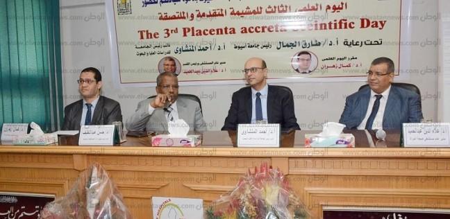 نائب رئيس جامعة أسيوط يشيد بجهود مستشفى صحة المرأة الجامعى