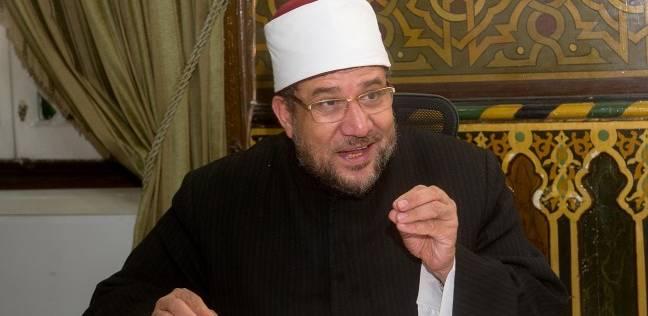 وزير الأوقاف: الخطاب الديني جزء من الأمن الفكري والقومي للمجتمع