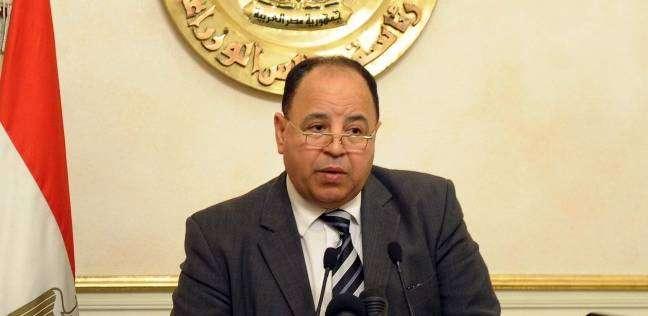 """وزير المالية: تعاون كبير مع وزارة الصحة لتطبيق """"التأمين الصحي"""""""