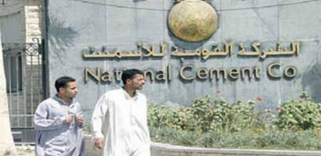 «القومية للأسمنت»: الأزمات تعصف بعملاق الصناعة الوطنية إلى هوة الخسائر