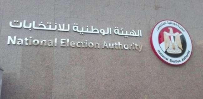 """الوطنية للانتخابات: أغنية """"خدنا معاك"""" لتوعية الناخبين وليست """"مبتذلة"""""""