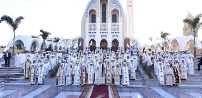 عاجل| البابا تواضروس وعدد من القيادة الكنسية يدشنون الكاتدرائية