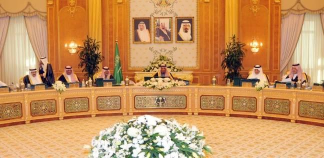 الحكومة السعودية توافق على اتفاقية ضريبة القيمة المضافة لدول الخليج