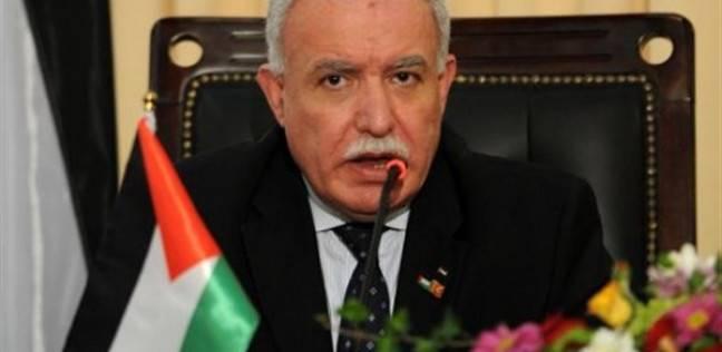 """وزير الخارجية الفلسطيني: سنواجه إسرائيل في """"اليونسكو"""""""