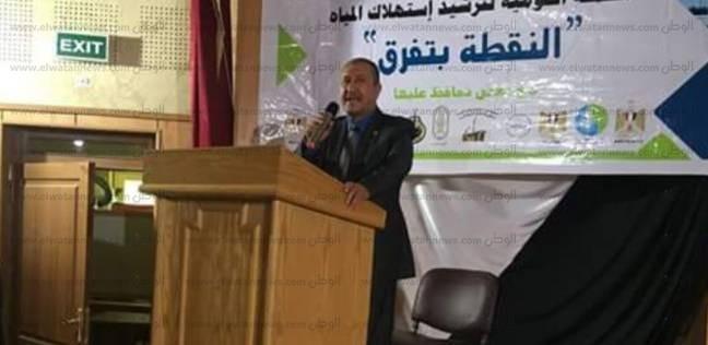 ختام الحملة القومية لترشيد استهلاك المياه في مكتبة مصر بالإسماعيلية