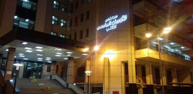 """مستشفيات جامعة أسيوط: تنفي رفض """"الأورمان"""" إجراء عملية جراحية لمريض"""