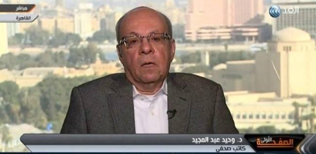 وحيد عبد المجيد: إجراءات مصر لمنع الهجرة غير الشرعية كافية