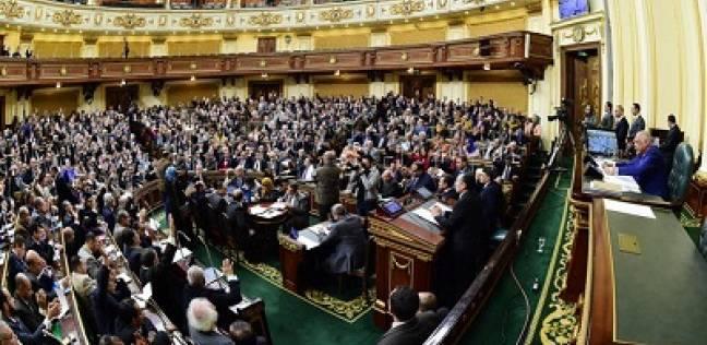 البرلمان اليوم| طلب إحاطة لـ