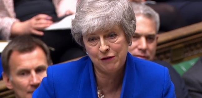 عاجل| رئيسة وزراء بريطانيا تستقيل من رئاسة حزب المحافظين