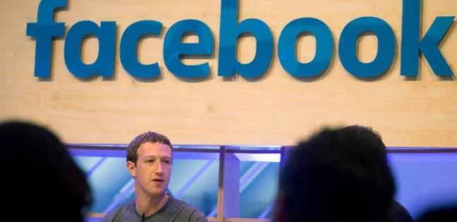 فيسبوك يقدم هدية لمن يعلنون ارتباطهم يوم عيد الحب