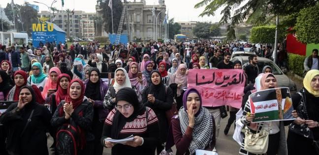 الجامعات المصرية تنتفض من أجل «القدس» و«السيسى» يبحث التطورات مع «عباس وعبدالله»