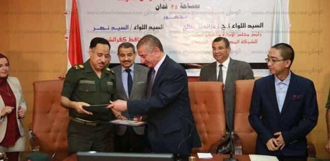 محافظ كفر الشيخ يوقع عقد إنشاء الشركة المصرية الصينية للرمال السوداء