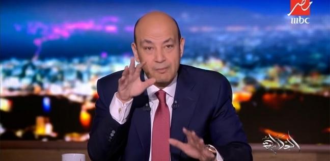 """عمرو أديب عن المنطقة الصناعية بغرب جرجا: """"مشروع جبار.. هيفتح 2500 بيت"""""""