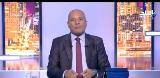 """أحمد موسى بعد التحفظ على أموال علاء صادق: """"خلي قطر ترجعهم لك"""""""