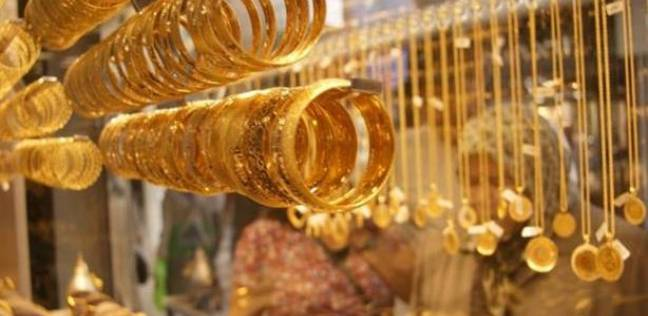 استقرار الذهب لليوم الثاني.. والعيار 21 بـ644 جنيها