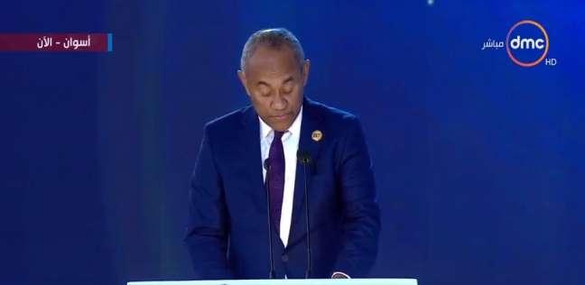 رئيس الاتحاد الإفريقي لكرة القدم: متأكد من نجاح كأس الأمم على أرض مصر