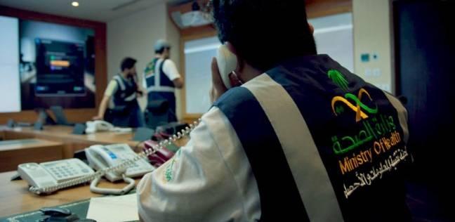"""""""الصحة السعودية"""": 9 عمليات ولادة بين الحجاج..ولا حالات وبائية حتى الآن"""