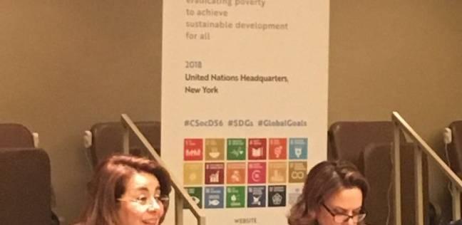غادة والي: القضاء على الفقر أهم أهداف أجندة التنمية المستدامة