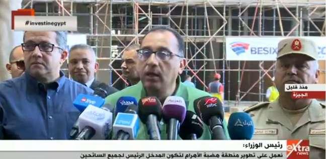 مصطفى مدبولي يصدر قرارا بإنشاء مركز إعلامي لمجلس الوزراء