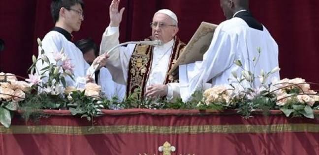 """""""الكنيسة الكاثوليكية"""" تهنئ البابا """"فرنسيس"""" بعيد ميلاده"""