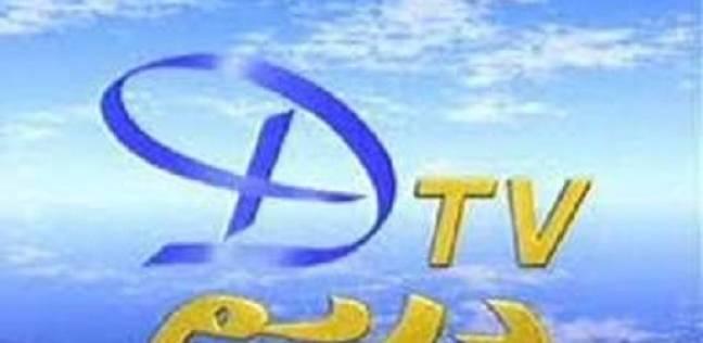 """أحمد بهجت عن رغبته في بيع قناة """"دريم"""": """"أنا مش عاوز مشاكل"""""""