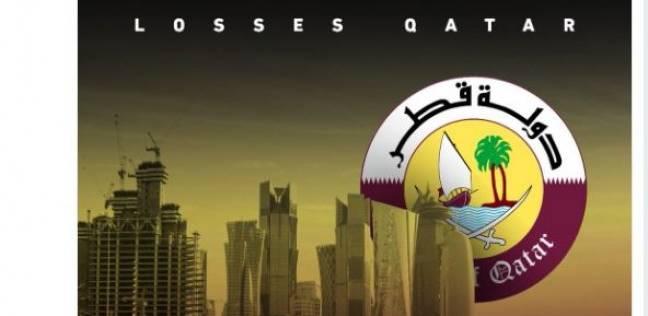 الإمارات: على قطر التجاوب مع مطالب دول المقاطعة بخصوص الإرهاب