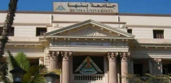 جامعة بنها: إجراء 205 عمليات جراحية لمرضى على قوائم الانتظار