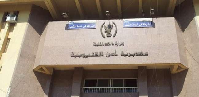 وزير الداخلية يجري حركة تغييرات محدودة في مديرية أمن القليوبية