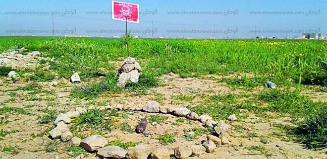 حقول الألغام.. تُهدّد خطط التنمية فى الساحل الشمالى وتغتال الأبرياء