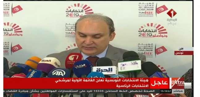 بالأسماء.. 26 مرشحا من المقبولين أوليا في انتخابات الرئاسة التونسية