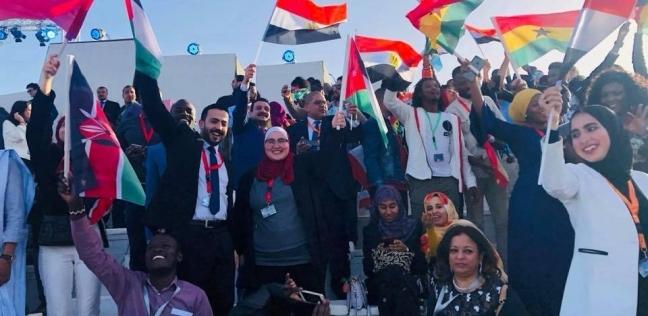 عرب وأفارقة: الملتقى فرصة لسد الفجوة بين الشباب وصُنّاع القرار