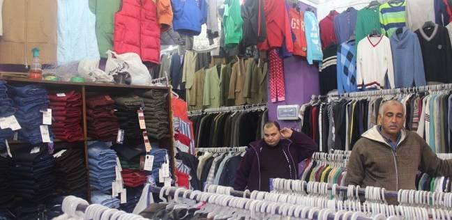 11ed4dc6f الوطن | منوعات | كساد كبير فى سوق الملابس الجاهزة: «اللبس» لم يعد ...