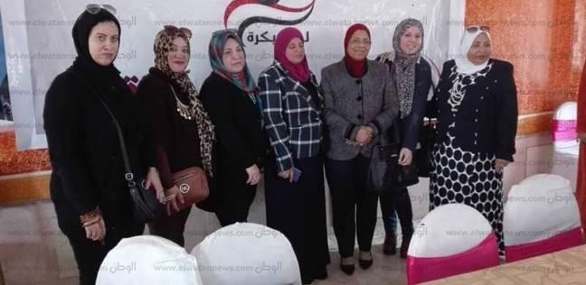 «قومي المرأة» بالإسماعيلية يبدأ برنامج تأهيل المقبلين على الزواج