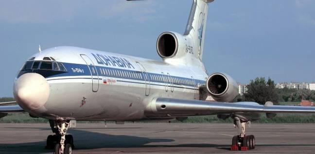 عاجل| روسيا: هبوط الطائرة المختطفة في سيبيريا