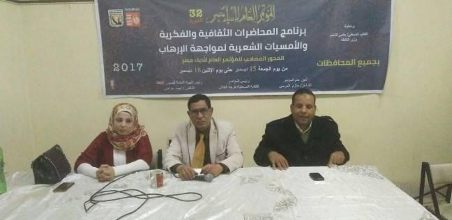 محاضرات عن مواجهة الإرهاب في المواقع الثقافية بالمنيا