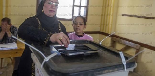 لجان الاقتراع تغلق أبوابها في اليوم الثاني بالانتخابات الرئاسية