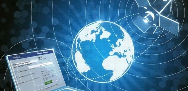 سرعة الإنترنت حول العالم - صورة أرشيفية