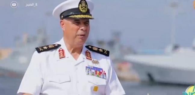 قائد القوات البحرية: