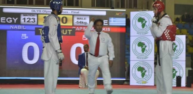 افتتاح بطولة التايكوندو الدولية بمدينة طيبة بالأقصر