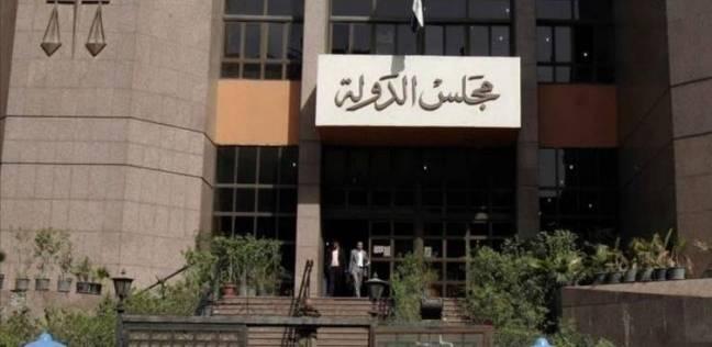 مجلس الدولة غير مختص بإلغاء قرار النائب العام بمنع سفر متهمين سعوديين