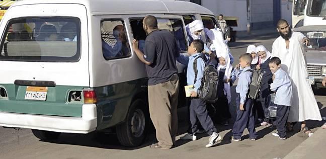 مصدر بمحافظة الدقهلية: المحافظ يبحث رفع أجرة المواصلات العامة 20%