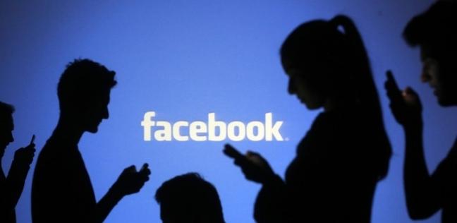 بعد تسريب بيانات 44 مليون حساب مصري .. أول رد فعل من فيسبوك للمستخدمين