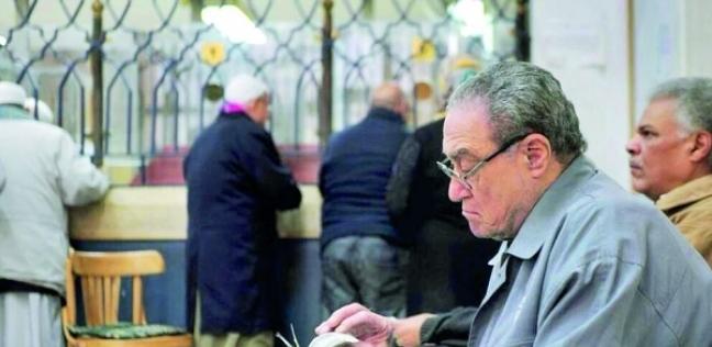 بمناسبة ذكرى المولد النبوي.. صرف معاشات نوفمبر من البنوك الخميس - مصر -
