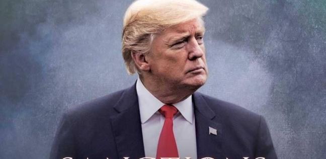 """ترامب يثير الجدل بسبب تعليقه على فرض عقوبات على إيران """"بوستر سينمائي"""""""