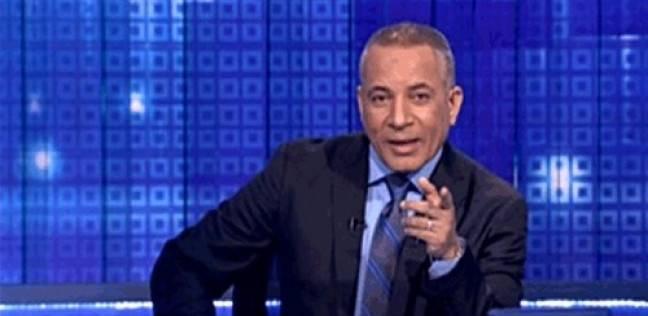 """أحمد موسى: """"تنحي مبارك"""" في 2011 أوصلنا لرئاسة الاتحاد الإفريقي"""