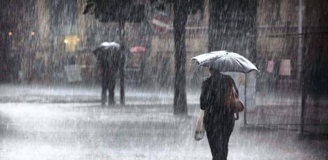 تحذير لـ 5 فئات بسبب الطقس السئ اليوم