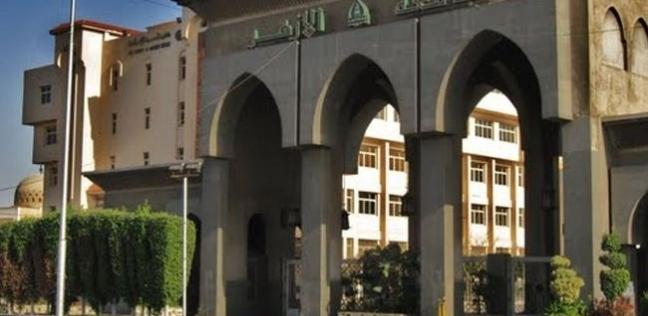 يبدأ 18 أغسطس.. تعرف على شروط التحويل بين كليات جامعة الأزهر - أي خدمة -
