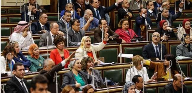 """البرلمان يجري اول تدريب لأعضائه مع """"برلمانات العالم"""""""
