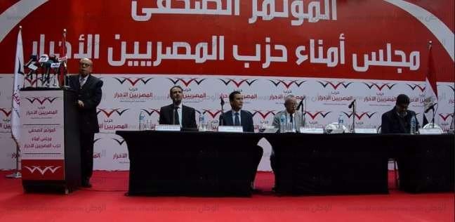 أزمات «المصريين الأحرار» لا تنتهى.. الخلافات تطيح بـ«عابد» ومصادر: قيادات فى الحزب تستعد للانتقال إلى «مستقبل وطن»